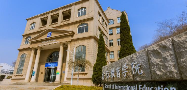 Dalian Polytechnic University (Image: University of Southampton)