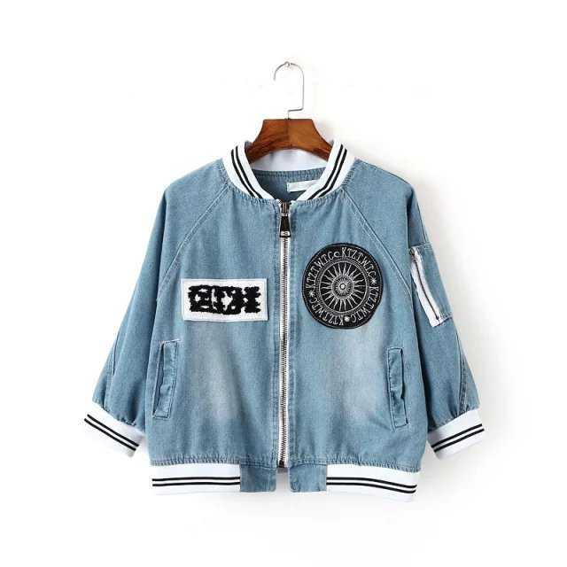 New-Arrive-homemade-autumn-2015-new-leisure-boutique-seven-bat-sleeve-embroidered-denim-Jacket-Women-jacket