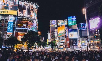 Mass Killing in Tokyo Leaves 19 Dead